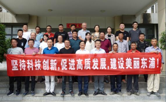 新材料研究院暨研发中心成立